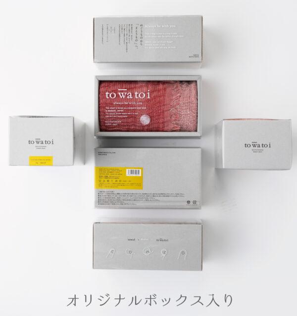 towatoi 水布人舎オリジナルボックス入り画像