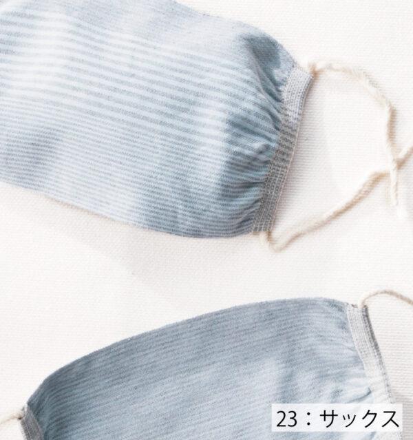 マスク サックス商品画像