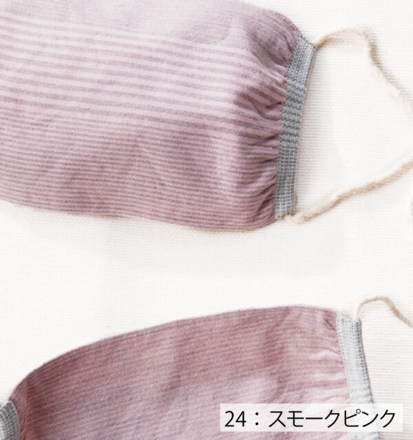 マスク スモークピンク商品画像