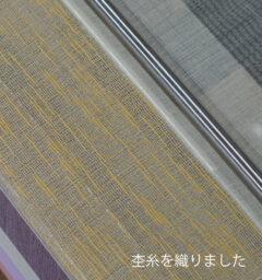 マスタード杢糸織った後画像