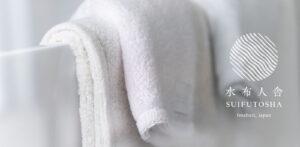水布人舎 suifutosha ブランドページ