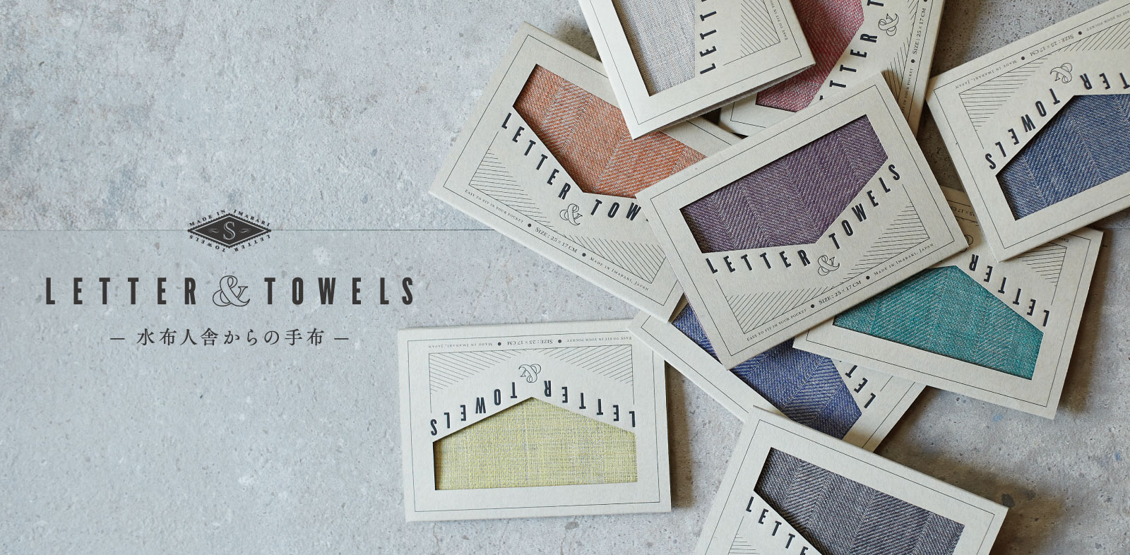 letter&towels 画像