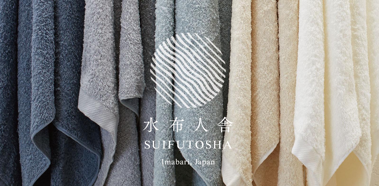 ブランド水布人舎suifutoshaリンク画像