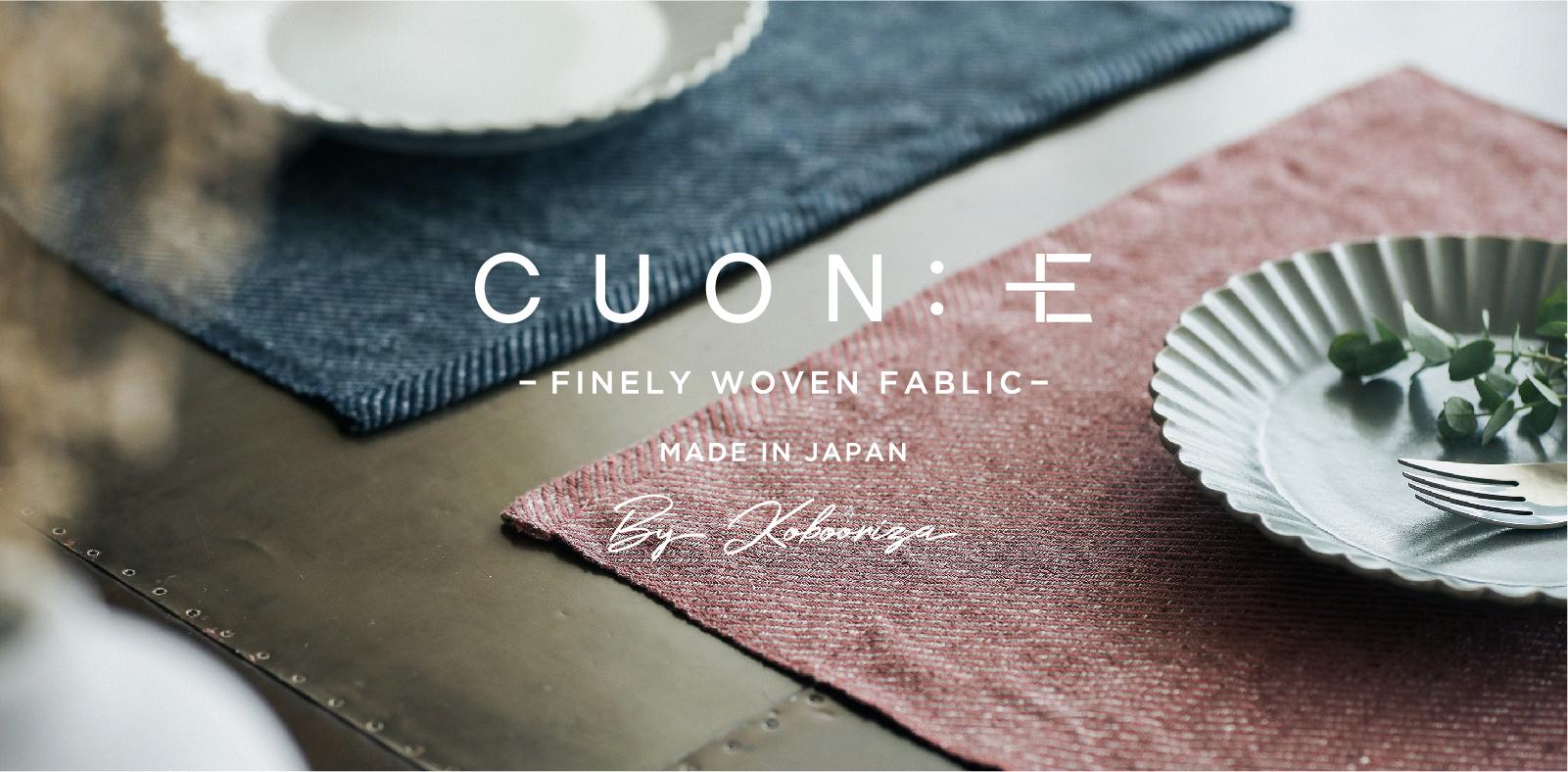 CUON:Eブランド画像